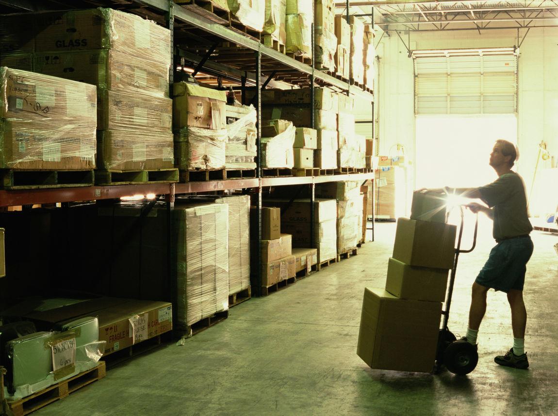Inventory Reconciliation